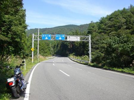 9:43県道40