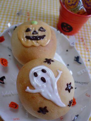 お絵かきパン*ハロウィン かぼちゃ&おばけ