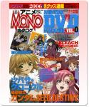 mono2006.jpg