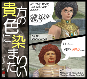 afro001.png