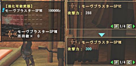 繝「繝シ繝エ繝悶Λ繧ケ繧ソ繝シ・狙convert_20100511113534