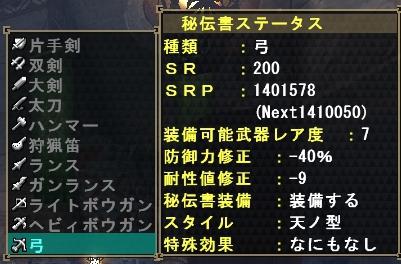 SR200.jpg