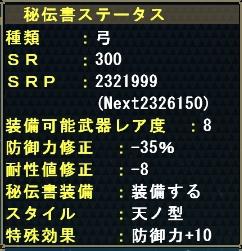 SR300.jpg