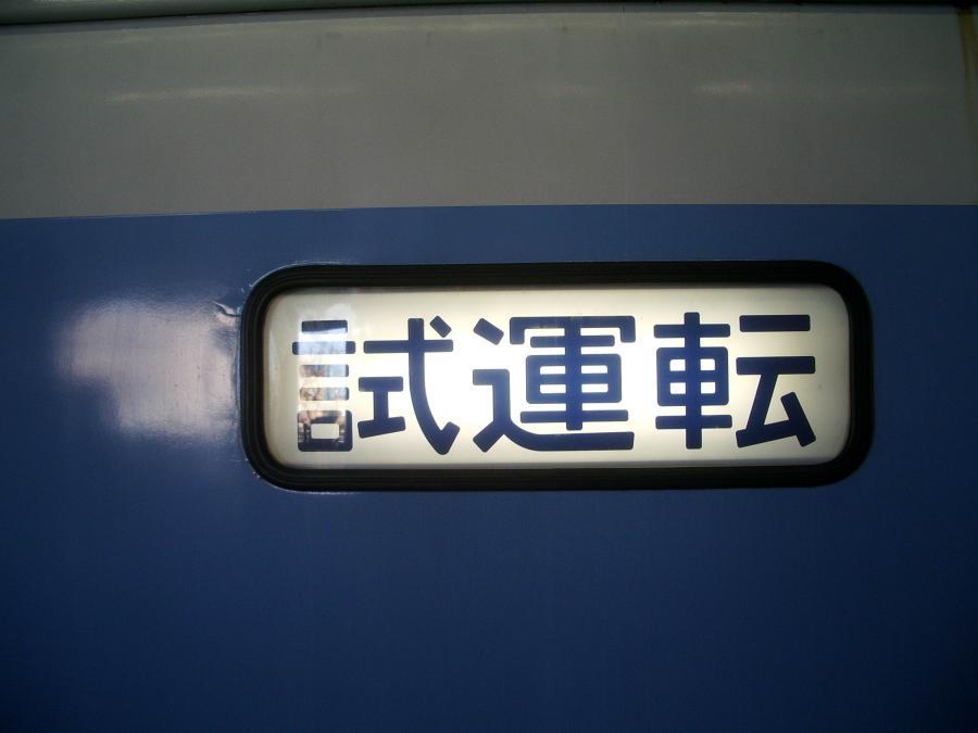1020.jpg