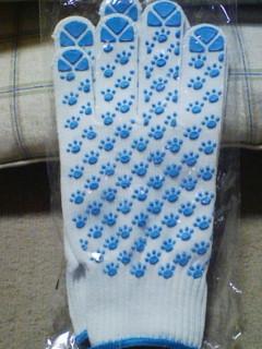 ヤマト手袋01