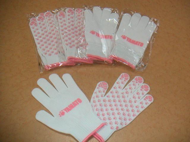 ヤマト手袋02