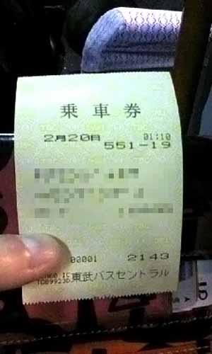bus_ticket
