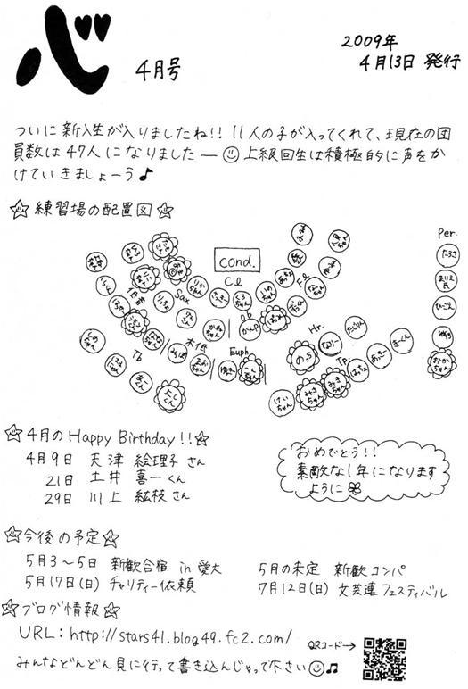 4gatu.jpg