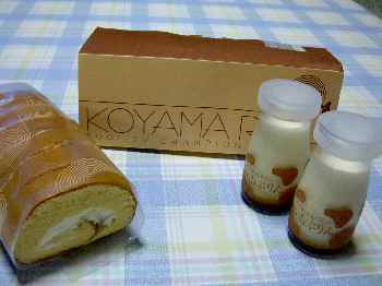 koyamaroll.jpg