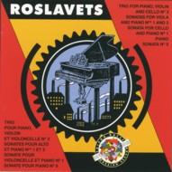 Roslavets