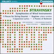 Stravinsky_rattle.jpg