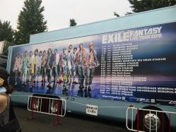exile_truck