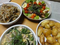 goya_dinner.jpg