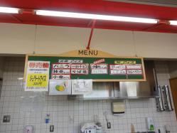 jerato_menu.jpg