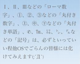 MacOSX_Opera_8.01