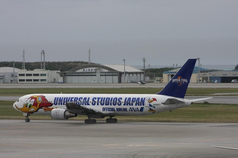 s-JA8288-2.jpg