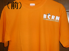 BCRNオリジナルTシャツ(前)
