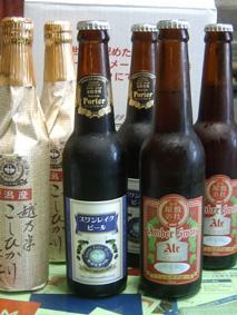 スワンレイクビール(新潟)