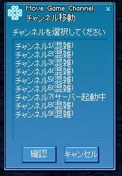4_20090110043809.jpg