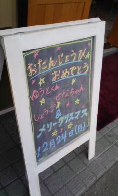 071224_124553.jpg