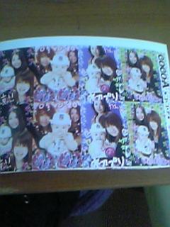 20051024180909