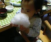 watagashi3.jpg