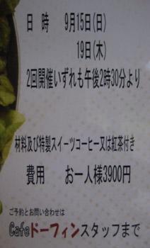 IMG_0025-1.jpg