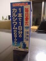 DSCF5841.jpg