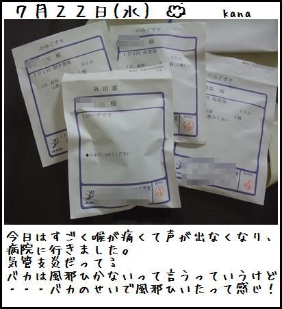 DSCF6268.jpg