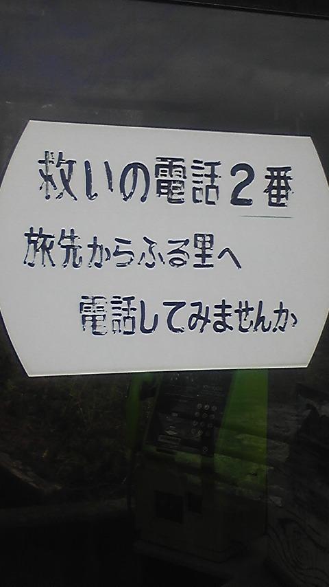 ryokou002.jpg