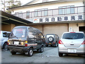 P1020010.jpg