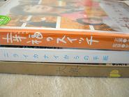 DVD190907