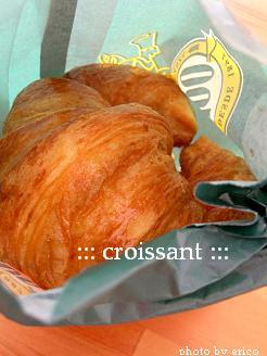 croissant3abril.jpg