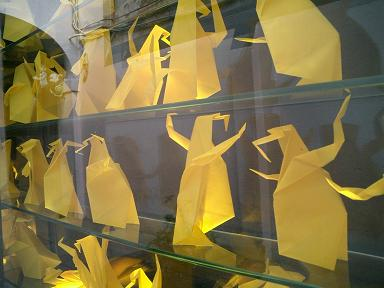 origamiamarillo.JPG