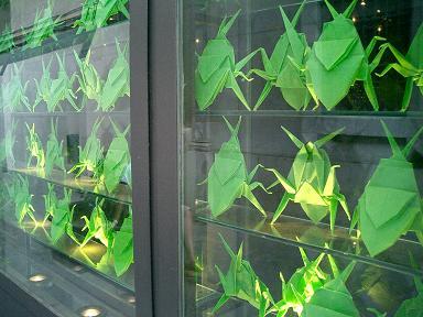 origamiverde.JPG