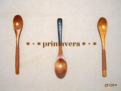 spoon2.jpg