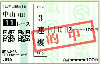 08中山金杯01