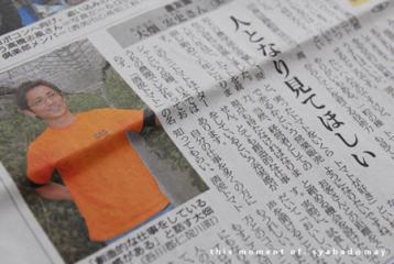 090525-ro-hi-02.jpg