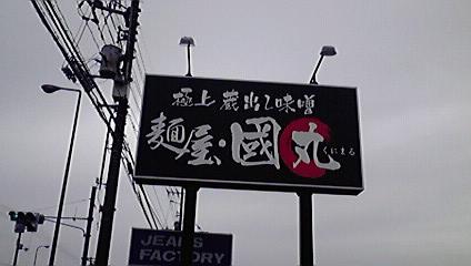 2009012212010000.jpg