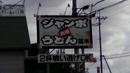 2009030211000000.jpg