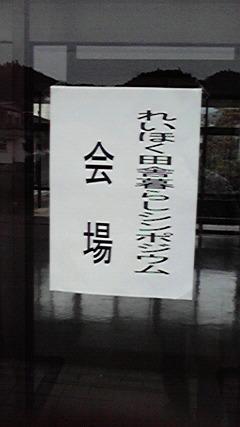 2009030816390000.jpg