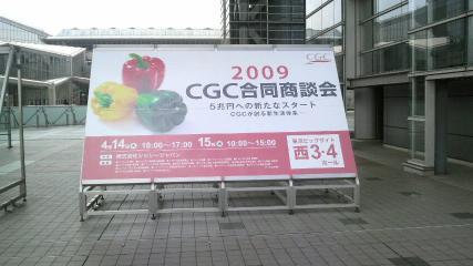 2009041409400000.jpg