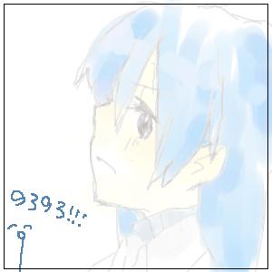 9393ちーちゃん