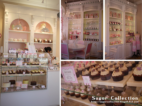 Peggy Porschen shop inside