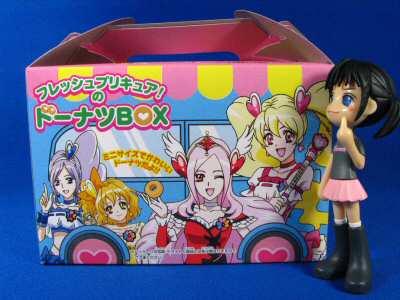 フレッシュプリキュア!のドーナツBOX 001