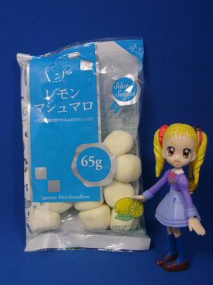 レモンマシュマロ 001