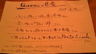 gazzo-menu