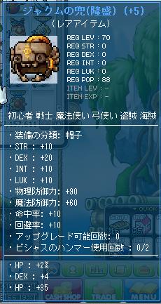 No3-3.png