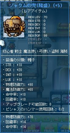 No3-7.png