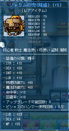 No3-8.png